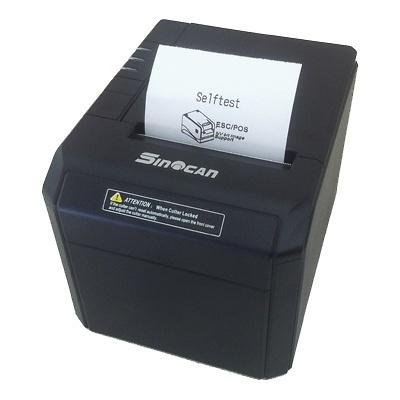 Ya disponible un nuevo color para la impresora de Sinocan P12-USL, negro mate.